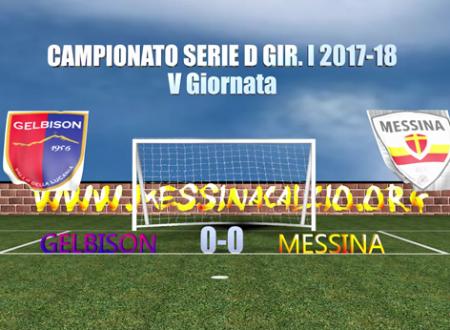 Gli highlights di Gelbison-Messina