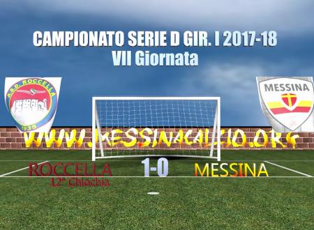Gli highlights di Roccella-Messina 1-0