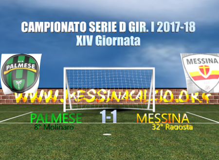 La sintesi video di Palmese-Messina 1-1